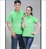 上海厂家直销 200克纯棉白短袖T恤批发文化广告衫烫画印图T恤