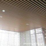 超市用仿木纹铝方管吊顶装饰厂家批发