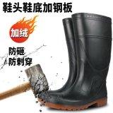 金橡冬季保暖鋼頭鋼底 加絨雨靴 防砸防穿刺雨鞋 耐油耐酸鹼水鞋