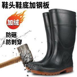 金橡冬季保暖钢头钢底 加绒雨靴 防砸防穿刺雨鞋 耐油耐酸碱水鞋