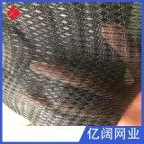 大量生产 200目黑色尼龙防尘网 空调防尘网 各种目数防尘网