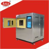 asli冷熱衝擊試驗箱 二箱式冷熱衝擊試驗機 氣體式冷熱衝擊試驗機