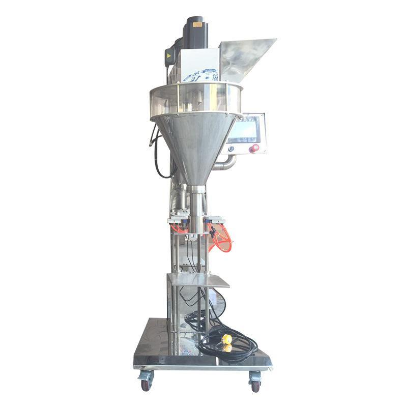 自动粉剂填充灌装机 自动装瓶装袋粉剂单头螺杆称重灌装机可定制