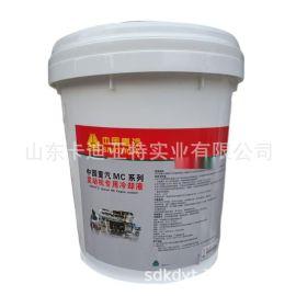 长城小桶防冻液 长城-25°发动机防冻液 厂家 价格 图片