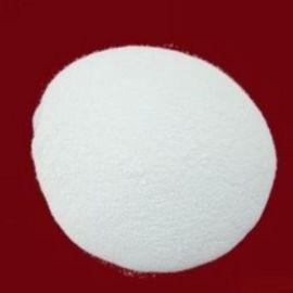 冷水速溶纤维素 羟丙基甲基纤维素HPMC20万日化砂浆腻子增粘稠胶