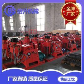 ZLJ坑道钻机矿用全液压坑道钻机厂家潜孔探水钻机配件