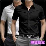 夏季抗皺免燙商務職業經理白領男士短袖襯衫襯衣黑色定製logo