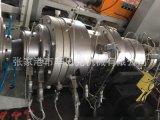 MPP, PE, PPR, PVC塑料管材挤出生产线设备,塑料挤出设备