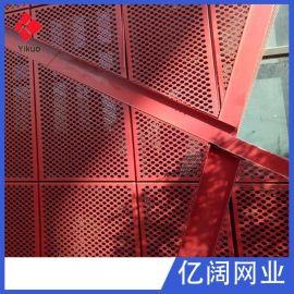 橘红色别墅外墙装饰板-喷涂外墙冲孔板网颜色多选 外观美观