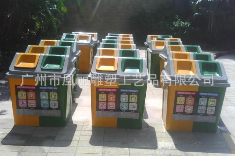批发市政环卫垃圾桶?玻璃钢果皮桶?物业垃圾桶?小区果卡桶
