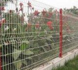 果园防护网,围地护栏网,种植围栏网