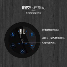 圆形可充电家具音响配件智能多功能沙发音箱按摩椅配件生产批发