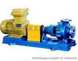 供应 IH不锈钢化工耐腐蚀离心泵