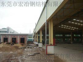 东莞钢结构工程 钢结构厂房 钢结构仓库 钢结构安装