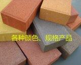 建菱砖、通体砖、广场砖、景观砖、