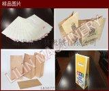 方底板慄袋 平底牛皮紙袋食品防油淋膜環保紙袋機