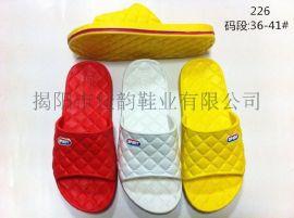 揭阳厂家供应女款时尚居家拖鞋