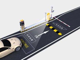 广州科灵停车场高清车牌识别蓝牙系统KL-SC02C