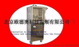 真空储存柜金属粉末电子储存容器