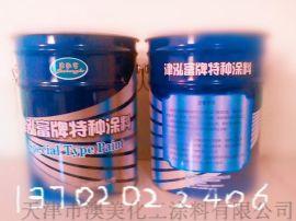 津泓富丙烯酸聚氨酯面漆发展原则
