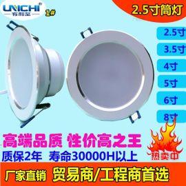 深圳市广聚照明,LED筒灯