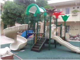 大型户外游乐设备,幼儿园滑滑梯,厂家直销