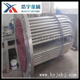 供应钛管,钛管件,钛管道,钛管式换热器