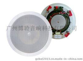 麦杰声CS-758H/6同轴会议室喇叭 六寸30W吸顶扬声器