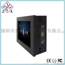 7寸超薄工业电脑/7寸迷你双核工业平板电脑