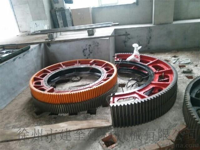 徐州建奎球磨机配件大小齿轮