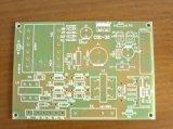 專業單雙面pcb打樣,快速pcb加急,pcb電路板批量,pcb板交貨準時