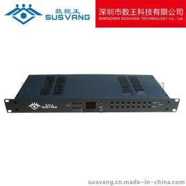 数视王W801捷变频隔频调制器