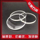 廠家出售石英玻璃 耐高溫有機玻璃