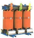 SCB10-2000/10-0.4干式电力变压器(可配风机温控外壳)