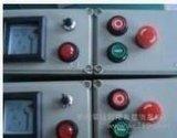 供应乌鲁木齐火电厂专用防爆配电箱厂家/新疆防爆配电箱价格
