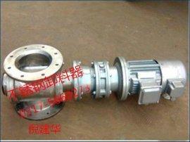 沧州英杰机械(倪建华)高温不锈钢卸料器的厂家介绍。