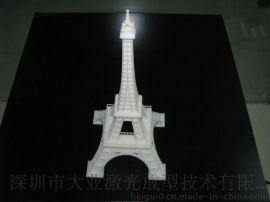 3D打印建筑模型,楼盘模型