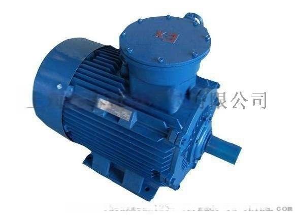 30KW隔爆型马达YBX3-200L-4防爆电机