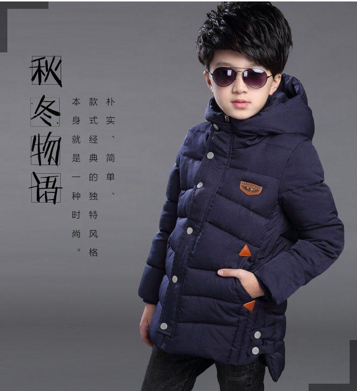 男童棉衣秋冬裝2017新款兒童中長款加厚外套休閒上衣冬季