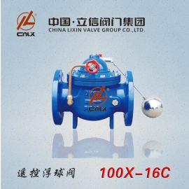 100X隔膜式遥控浮球阀100X-16水利控制阀