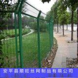 绿色果园防护网 养殖铁丝围栏 厂区外围墙网