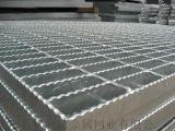 鋸齒形鋼格板樓梯踏步板