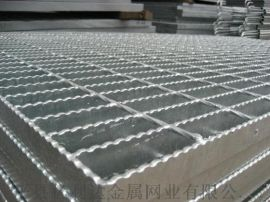 锯齿形钢格板楼梯踏步板