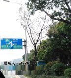 標誌杆廠家 道路標誌杆雙懸臂式標牌杆批發