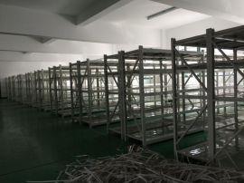 温州金华衢州仓储货架货架置物架仓库货架货架子