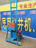 厂家直销新款的钻井机    冲击式井钻机多少钱