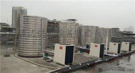 宁夏家用太阳能/太阳能不锈钢水箱销售厂家
