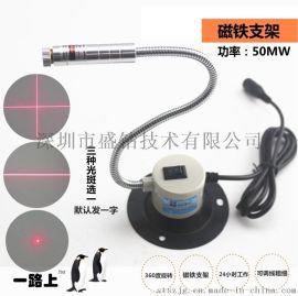 磁铁红外线定位灯 点状一字线十字线激光定位灯