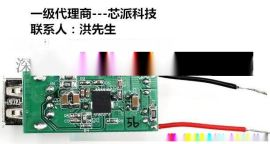 台湾曦威集成QC3.0车充降压IC-NT3885曦威总代理