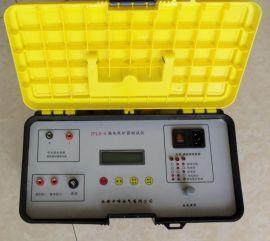 中峰ZFLD-IV多功能漏电保护器测试仪
